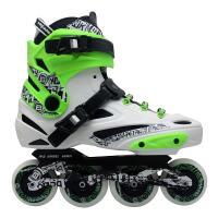 奥得赛平花鞋 2015款B2成人平花鞋 直排轮花式轮滑男女溜冰鞋