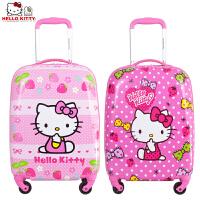 HelloKitty儿童可爱卡通万向轮旅行箱18-20寸登机箱铝合金拉杆行李箱