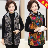 中老年女装马甲外套中年人40-50岁妈妈装秋冬季中长款棉马夹上衣