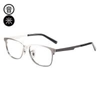 音米时尚复古眼镜框近视眼镜男金属眼睛框镜架女平光镜 2515
