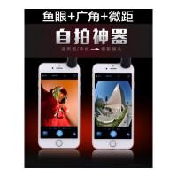 手机镜头广角微距鱼眼三合一套装通用单反iPhone6s苹果X