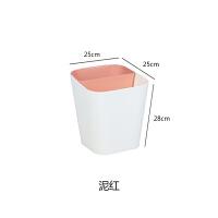 分类垃圾桶家用日本分隔干湿小防臭无盖室内垃圾大号厨房干湿分离 泥红(大号) 白色桶
