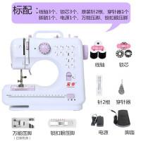家用微型台式电动缝纫机带锁边 小型缝纫机家用电动台式带锁边多功能吃厚衣