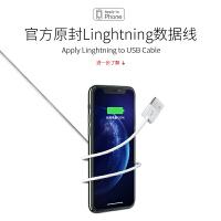 原装正品iphone7数据线认证xr/xs/Max原厂6sp苹果12/8plus/x/11pro手机5se闪快充ipad