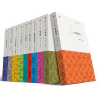 """名侦探事件簿:私家侦探小说阅读(礼盒装 融汇欧美日本耀眼的推理大师,汇聚智慧的另类侦探,配以前所未有的贴心""""书衣""""。打"""