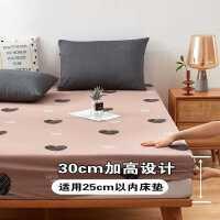 全棉床笠单件防滑纯棉床罩床套床垫保护罩席梦思防尘套床单隔尿kb6