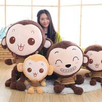 毛绒玩具大号抱枕玩偶女生日礼物宝宝毛衣猴子公仔可爱布娃娃儿童