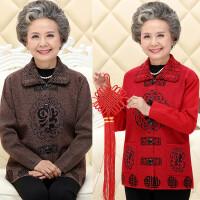 奶奶装秋装外套中老年女装毛衣老太太装针织衫开衫60-70岁老人