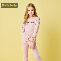 巴拉巴拉女童秋装套装2018新款中大童儿童运动套装休闲韩版时尚女