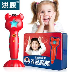洪恩儿童玩具新款点读笔518幼儿英语百科早教材礼品套装D款2-8岁幼儿英语早教百科认知套装