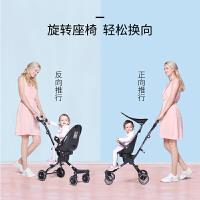 宝宝好遛娃手可折叠轻便双向婴儿推车四轮高景观儿童溜娃神器