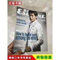 【二手9成新】君子杂志人物古天乐2007年货号R1