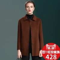秋冬女装新款双面呢羊绒呢子大衣女短款妈妈装羊毛呢女士外套