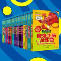 包邮现货发售 可怕的科学经典科学系列全套20册 8-10-12-14岁课外书读物 正版中小学生儿童科普图书能量怪物/经