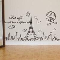 可移除墙贴纸贴画客厅沙发书房墙壁装饰线条创意简约建筑铁塔气球