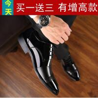 男士皮鞋冬季加绒棉鞋商务正装休闲鞋韩版尖头黑色内增高男鞋青年