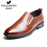 富贵鸟 年春季新品 时尚英伦商务正装鞋男士套脚皮鞋 男鞋子