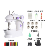 迷你版手工缝纫机 小行手动缝纫机台式手工加强版小型简易便携式缝纫