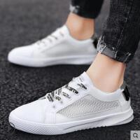 新款运动休闲板鞋ins同款男士白鞋韩版潮流百搭小白男鞋帆布潮鞋