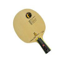 729  V5 乒乓球拍底板  5木2碳 进攻型底板