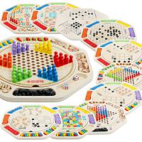 五子棋斗兽棋桌面游戏棋木制亲子玩具棋儿童跳棋飞行棋