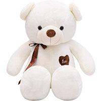 公仔玩偶毛绒玩具泰迪熊猫大号女孩抱抱熊布娃娃送女友生日礼物