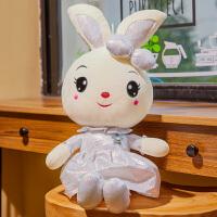 可爱兔子毛绒玩具公仔分手儿童玩偶男女孩生气生日哄女朋友礼物抱枕小白兔公主生气送的道歉布娃娃告别