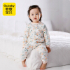 【尾品汇专区:买4免3】歌歌宝贝婴儿三层保暖套装0-3岁男女宝宝内衣两件套秋冬