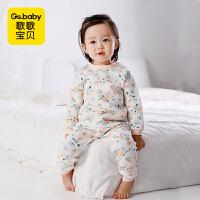 【券后99选4件】歌歌宝贝婴儿三层保暖套装0-3岁男女宝宝内衣两件套秋冬