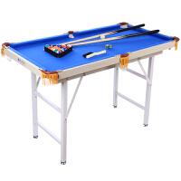 儿童台球桌 家用 迷你大号可折叠标准斯诺克美英式桌球 台球桌