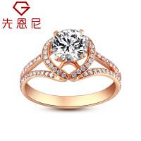 先恩尼钻石 红18K 玫瑰金婚戒 1克拉钻戒 克拉女戒 钻石戒指 结婚戒指 订婚戒指 求婚戒指绽放爱HFA019