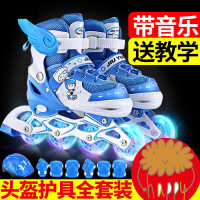 【支持*】溜冰鞋儿童全套装男女旱冰轮滑鞋直排轮可调3-4-5-6-8-10岁初学者 x3j