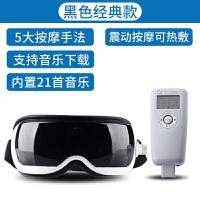 眼部按摩热敷眼罩 保护视力疲劳恢复眼睛按摩