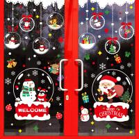 圣诞节装饰品挂饰老人雪花树节日场景店铺玻璃橱窗气氛布置用贴纸