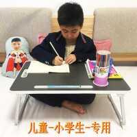 床上学习桌可折叠书桌儿童小学生家用课桌写字桌便携放卧室小桌子