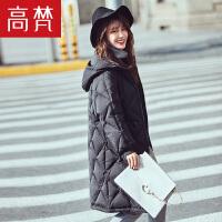 高梵2017冬季新款宽松连帽中长款羽绒服女 撞色时尚韩版保暖外套