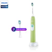 飞利浦(PHILIPS)电动牙刷成人声波震动HX6215清新绿 充电式自动美白智能牙刷