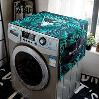北欧简约绿色植物滚筒洗衣机万用盖布单开门冰箱盖巾布艺防尘油罩 55*140cm