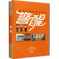 新华书店正版 廉政大型电视动画片 警醒DVD