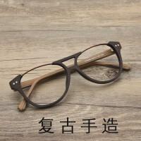 下半框眼镜架复古近视眼镜仿木质个性时尚九十倒框男板材女眼睛框