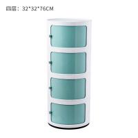 夹缝收纳柜 圆形储物柜卧室床头柜夹缝收纳柜塑料多层收纳柜卫生间浴室柜柜子 1个