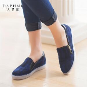 Daphne/达芙妮时尚舒适休闲女鞋平底圆头深口布金属拉链单鞋子