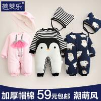 婴儿连体衣服纯棉衣1女宝宝6新生儿哈衣0岁3个月加厚男秋装秋冬装