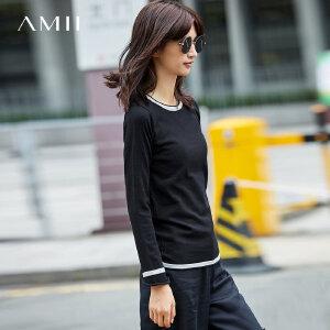 【品牌团 1件7折/2件5折】Amii[极简主义]撞色条纹毛衣女秋装2017新款修身开衩卷边上衣
