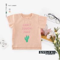 【特价】夏季新款儿童T恤短袖薄款婴儿套头衫韩版薄款字母童装