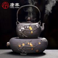 唐丰仿日本手工老铁煮茶器泡茶壶铁壶铸铁烧水壶电陶炉复古家用
