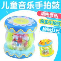 贝恩施儿童手拍鼓可充电音乐灯光婴儿玩具宝宝早教拍拍鼓