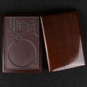 中国砚台 端砚 宋坑 《喜上眉梢》 高要区端砚协会理事 钟景彬设计作品