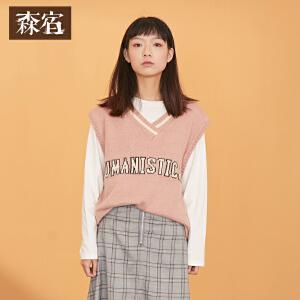 【尾品直降】森宿春装2018新款文艺chic字母提花V领粉色背心式毛衣女