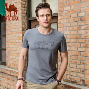 骆驼男装 2018夏季新款青年夏装休闲舒适棉质纯色圆领短袖T恤